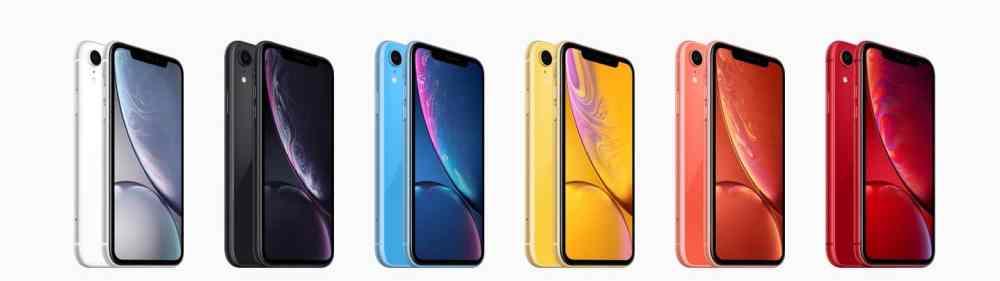 iphone-xr.db4ab64f9aff45eab10676dbc1ef61c2